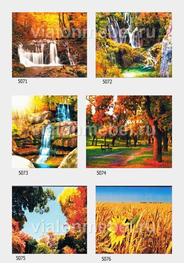Полноцветная фотопечать