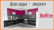 Подбор цвета фасадов из HPL пластика ARPA